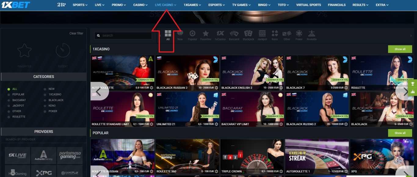 video poker 1xbet